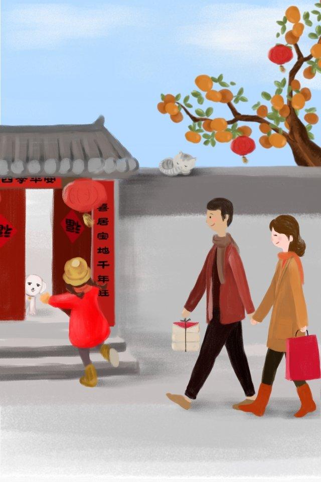 primavera festival ano novo andando parentes festivos Material de ilustração