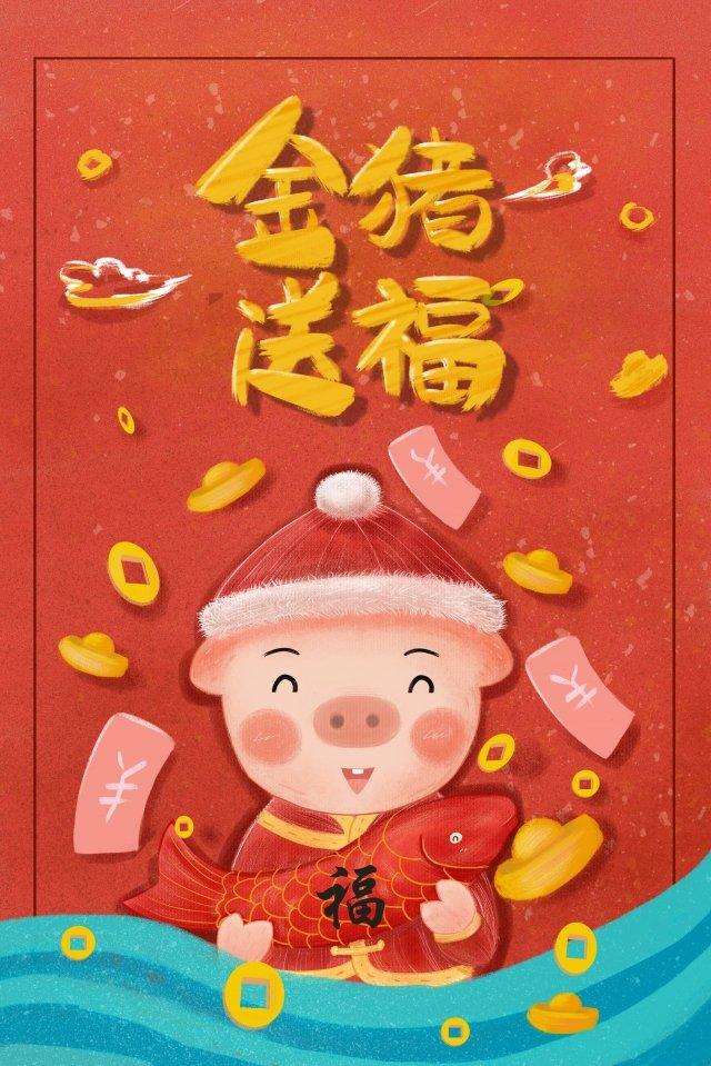 돼지 포스터의 봄 축제 돼지 년 삽화 소재