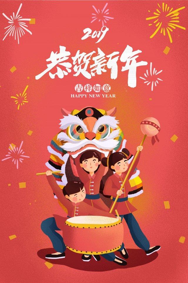 primavera festival cartaz novo ano leão dança equipe Imagens de ilustração