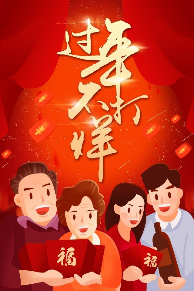 cartaz do cartaz do festival da mola poster Imagem de llustration