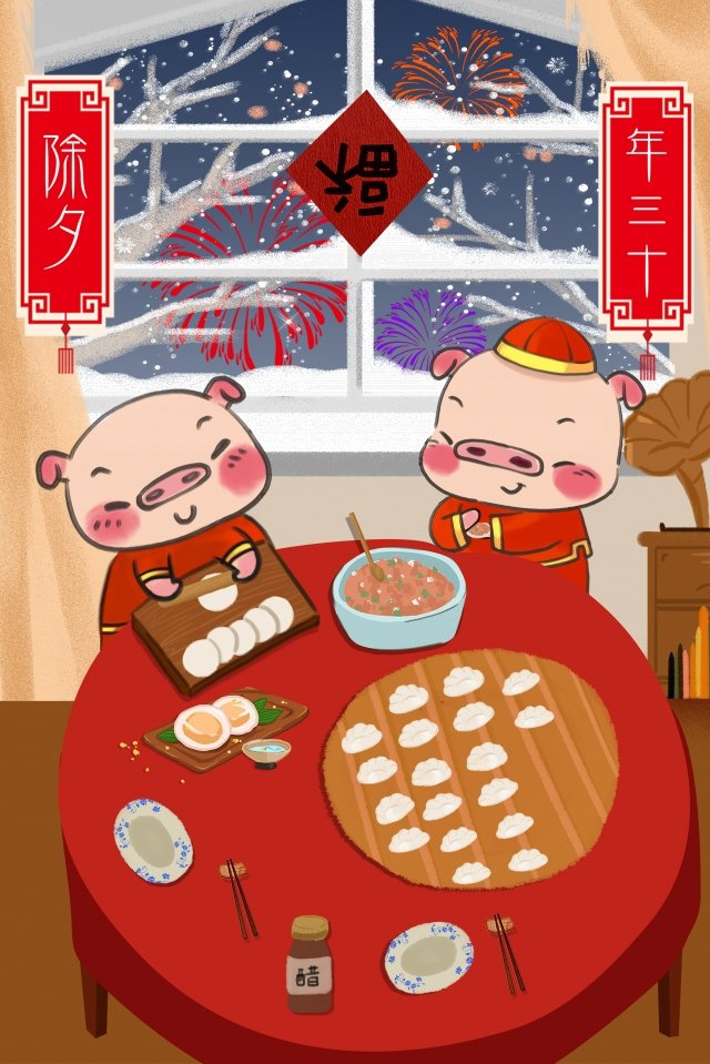 festival da primavera reunião vermelho festivo Material de ilustração