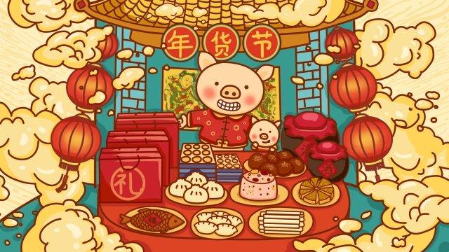 봄 축제 작은 돼지 년 돼지 년 삽화 소재