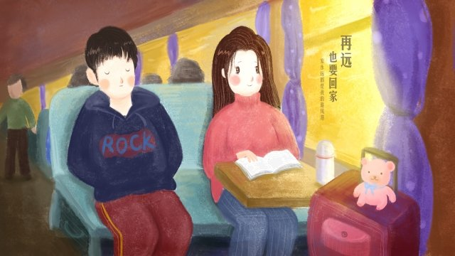 봄 축제 봄 축제 일러스트 기차로 집으로 돌아온다 그림 이미지