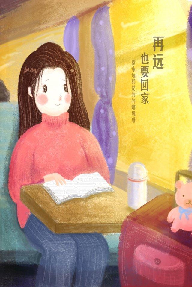 봄 축제 봄 축제 일러스트 기차로 집으로 돌아온다 일러스트레이션 이미지