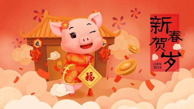 春の祭り年豚2019喜び イラストレーション画像 イラスト画像