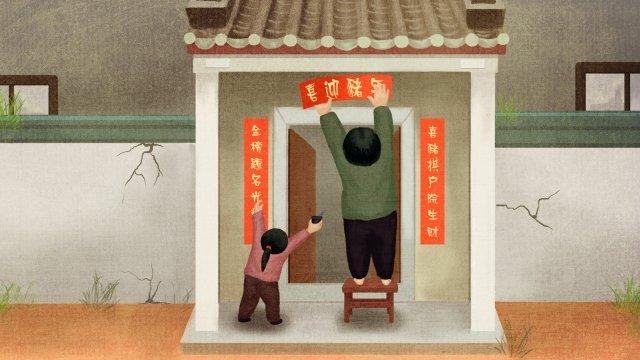 돼지 두 해 봄 축제 연도 삽화 소재