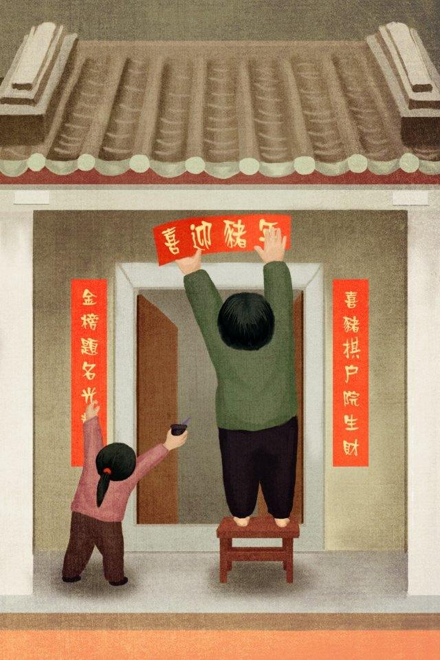 spring festival year of the pig couplets new year, Daughter, Posted, Spring illustration image