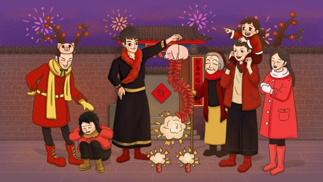 spring festival year of the pig family fun spring festival, Siheyuan, Firecracker, Blessing illustration image