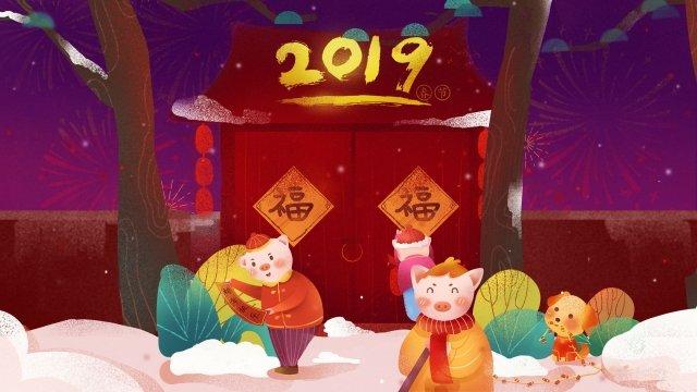 돼지 봄 축제 신년 이브의 봄 축제 년도 삽화 소재 삽화 이미지