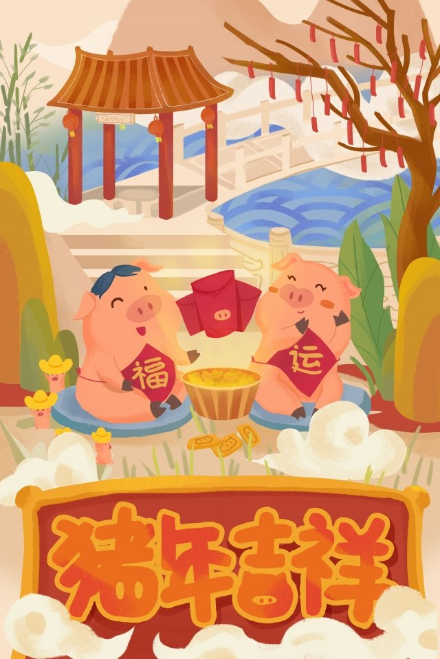 spring festival year of the pig xiangyun new year, Red, Red Envelope, National Wind illustration image