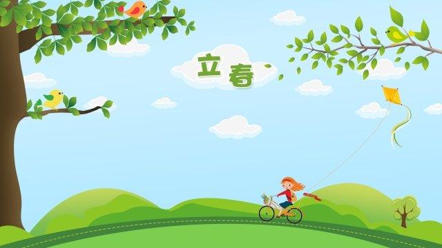 春の緑の木の鳥 イラスト素材 イラスト画像
