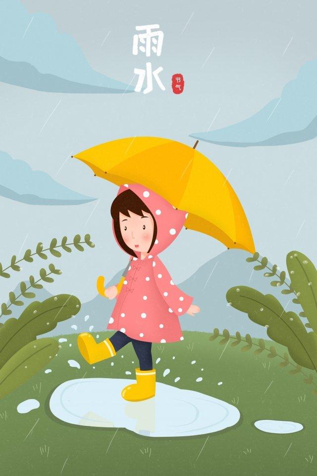 春雨水雨傘 イラスト素材 イラスト画像