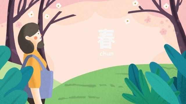 spring spring cherry blossoms look at flowers, Qingming, Spring Equinox, Solar Terms illustration image