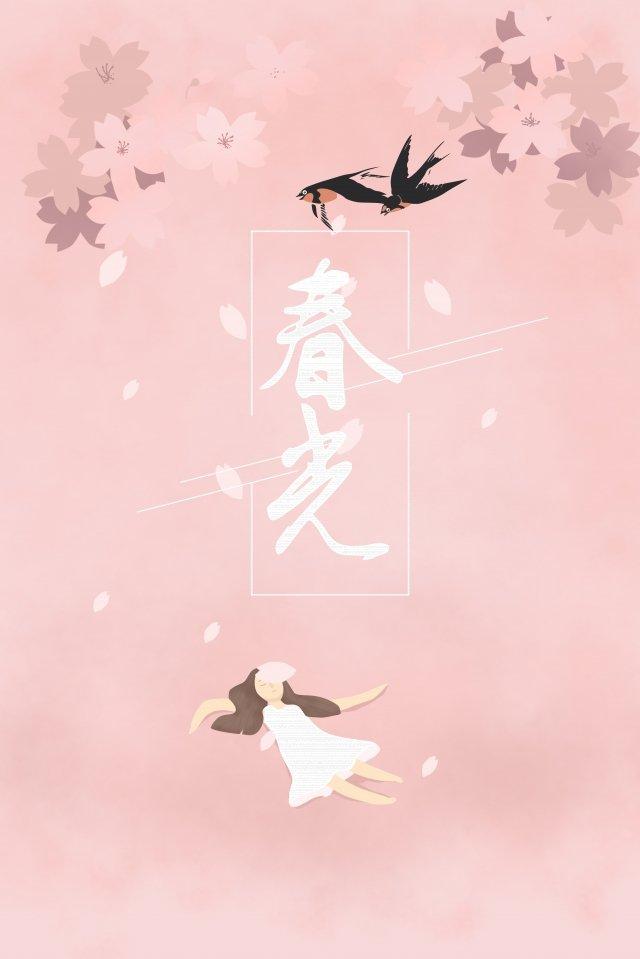 春春の日春の桜 イラスト素材 イラスト画像