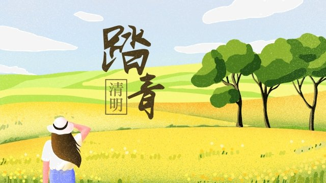 spring spring qingming step on, Rape Flower, Illustration, Landscape illustration image