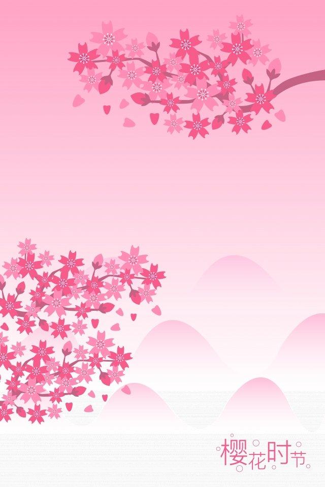 春春春桜 イラスト素材