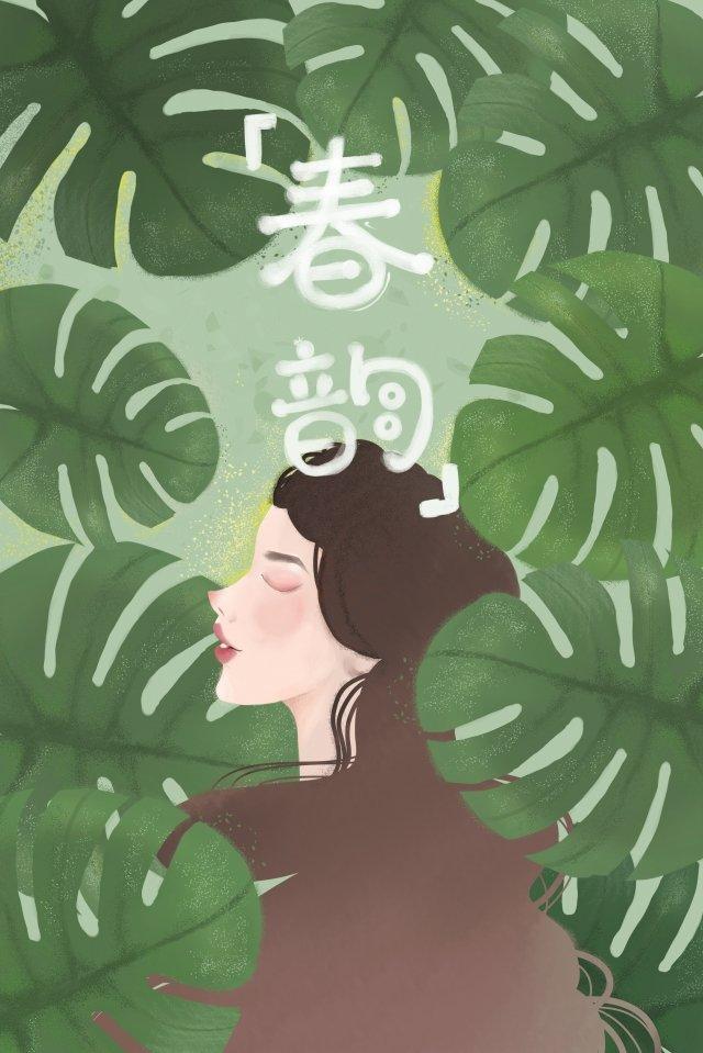 musim bunga musim bunga rhyme gadisGadis  Daun  Penyu PNG Dan JPA illustration image