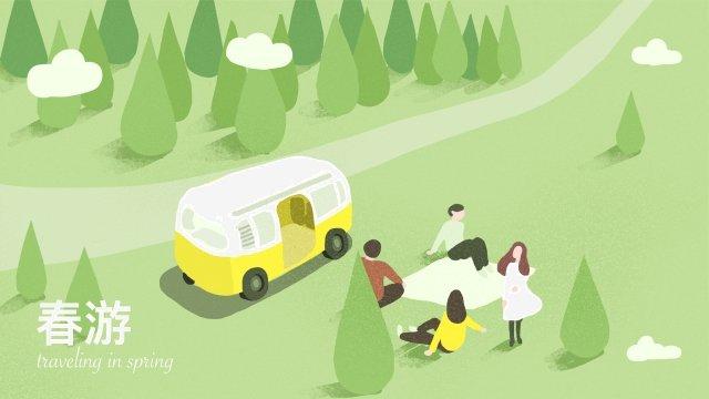 エイプリルフールの日エイプリルフールの日イラスト幸せエイプリルフールの日キャンパスおもしろい  からかう  降りる PNGおよびPSD illustration image