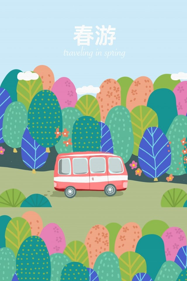 spring spring spring tour step on, Outing, Mountain Forest, Forest illustration image