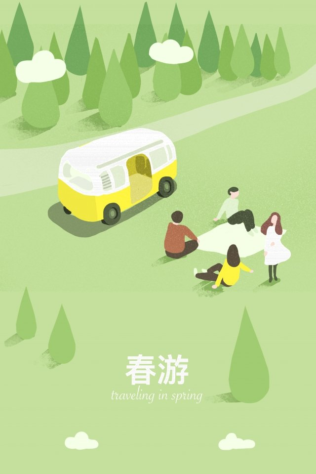 spring spring tour step on outing, Car, Picnic, Forest illustration image