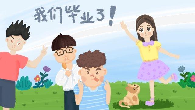 봄 여름 졸업 소년 삽화 소재