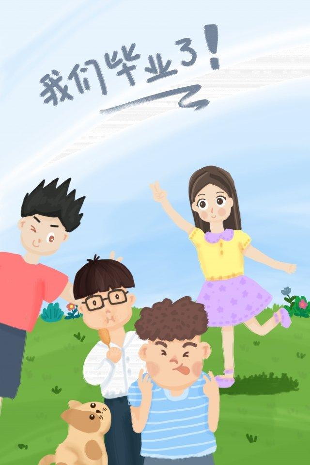 春夏畢業季節男孩 插畫素材