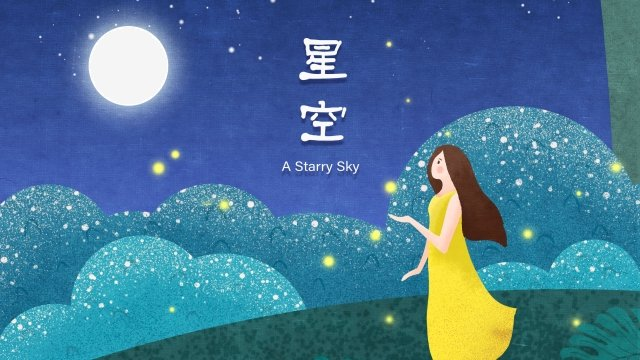 starry sky moon night forest girl llustration image