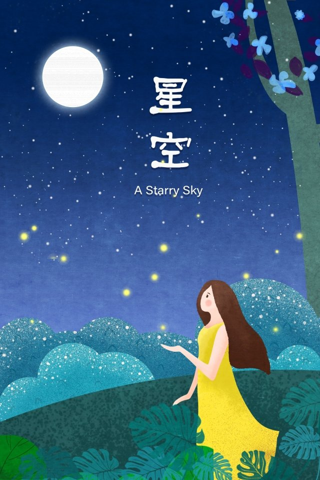 starry sky moon night forest girl illustration image