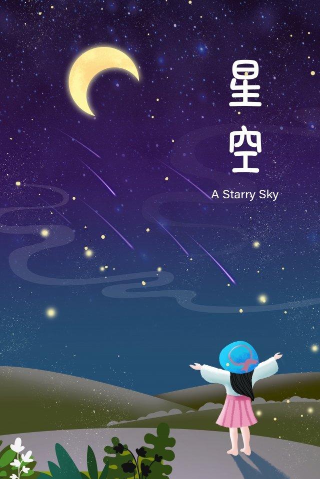 星空の月明かりの夜の女の子イラスト 星空 月夜 郊外 月 少女星空  月夜  郊外 PNGおよびPSD illustration image