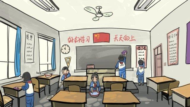 começando a sala de aula de estudante de trabalho escolar Material de ilustração