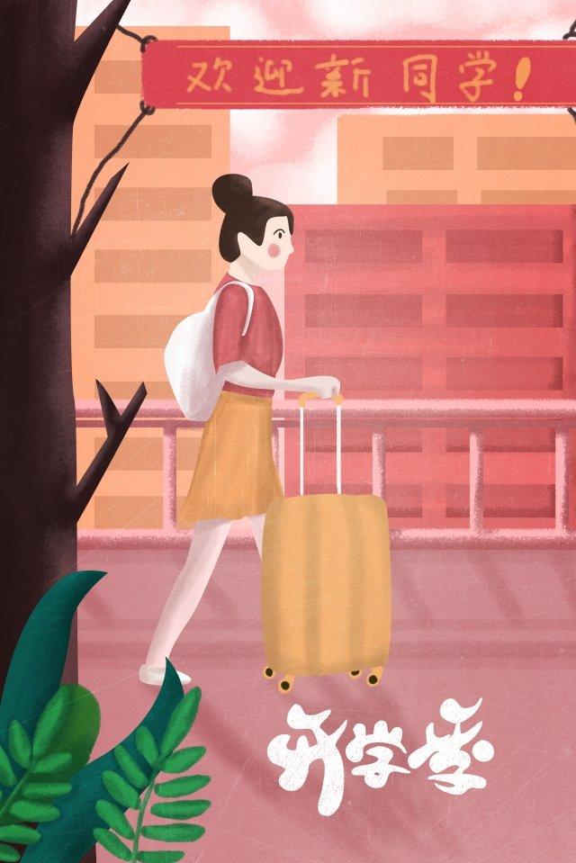 starting school learn student baggage llustration image illustration image