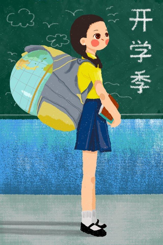 Versão vertical da menina da parte de trás do globo Começando a escola TemporadaAbertura  Escola  Estudante PNG E PSD illustration image