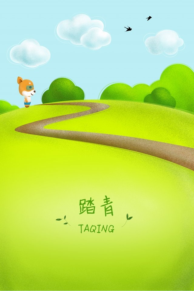 step on green grassland hillside, Grove, Sky, Swallow illustration image