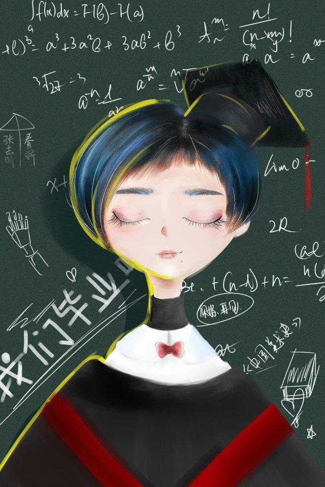 sinh viên cử nhân áo choàng tóc ngắn Hình minh họa
