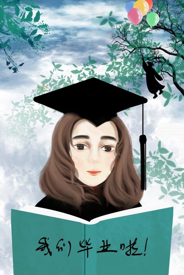 sinh viên tốt nghiệp dịch vụ tiến sĩ làm đẹp Hình minh họa