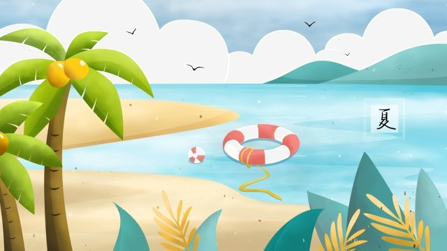 summer beach shore coconut tree, Waterside Plants, Sea, Lifebuoy illustration image