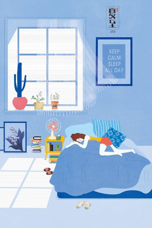 गर्मियों की किताब लड़की बिस्तर चित्रण छवि