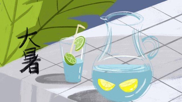 夏日清涼檸檬水手繪插畫 夏日 清涼 檸檬水 大暑 節氣 夏天 飲料 飲品 手繪 插畫 愜意 清爽 開心夏日清涼檸檬水手繪插畫  夏日  清涼PNG和PSD圖片素材 illustration image