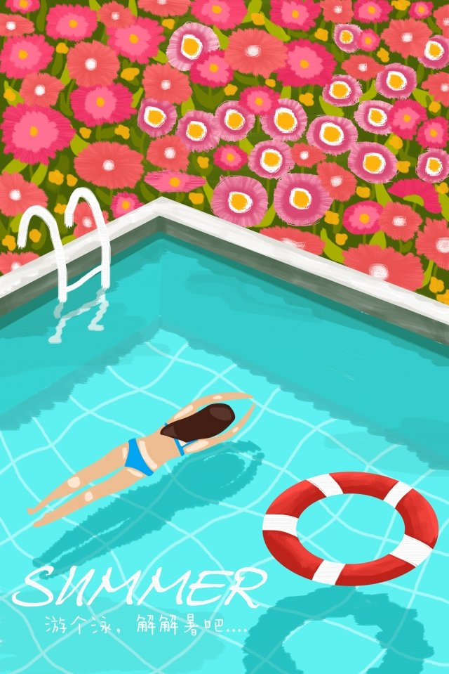summer cool swim flowers illustration image