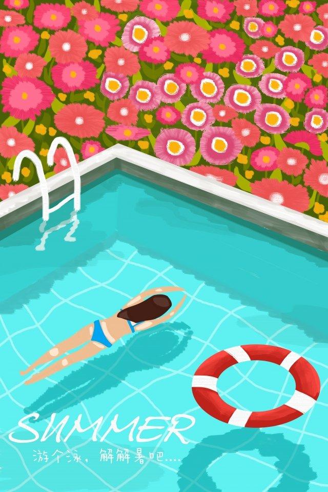 夏の涼しい水泳の花 イラスト素材