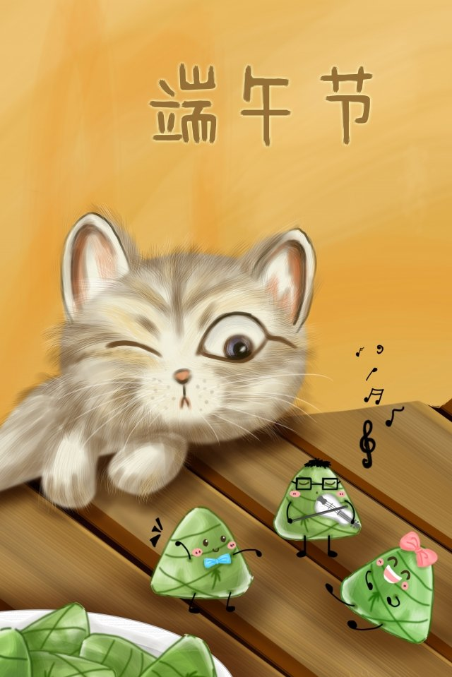 summer dragon boat festival cat zongzi, Dancing, Playing, Violin illustration image