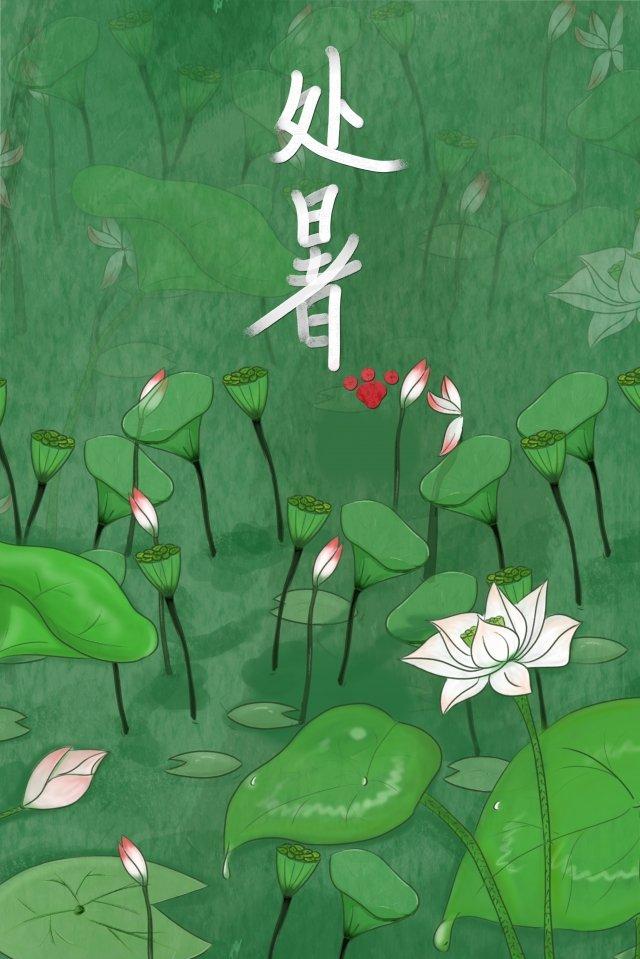 夏天字體蓮花tanshui綠色 插畫素材 插畫圖片