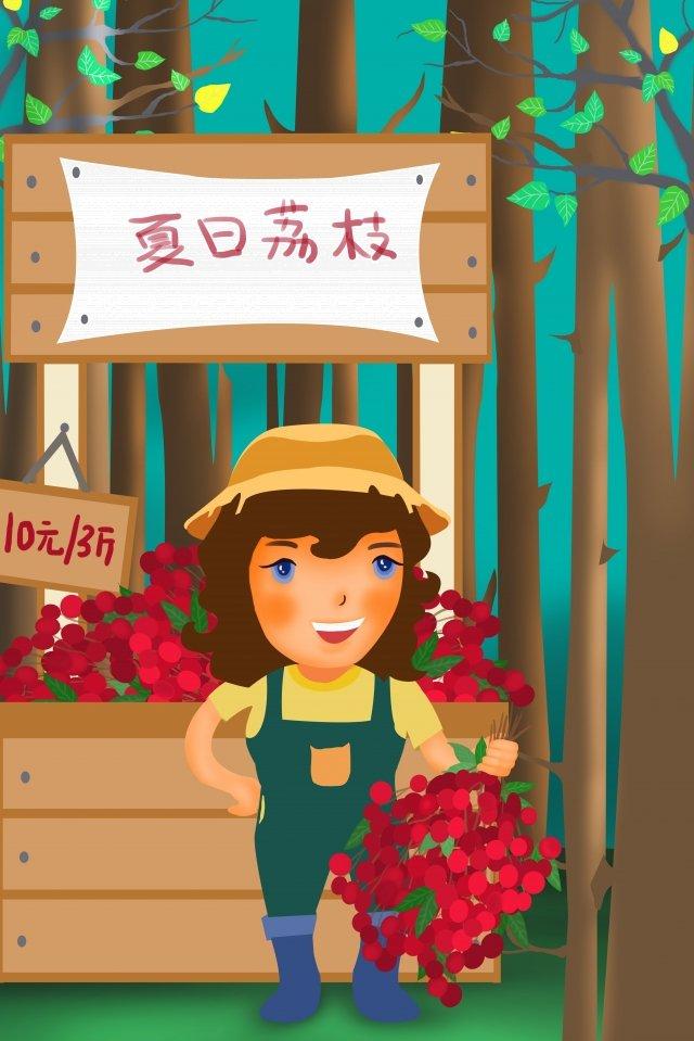 summer fruit girl selling lychee illustration illustration image