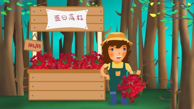 summer fruit girl selling lychee illustration llustration image illustration image