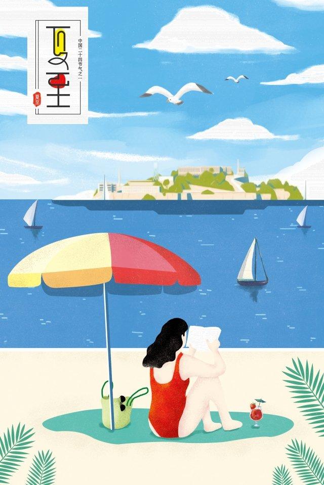 summer illustration beach girl, Reading, Umbrella, Carpet illustration image
