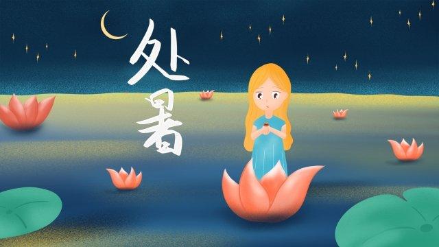 summer lotus girl night, Moon, Blue, Night illustration image