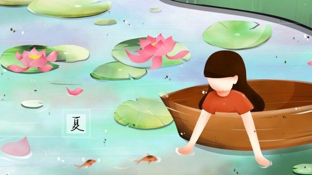 夏天池塘荷花蓮花葉子 插畫素材