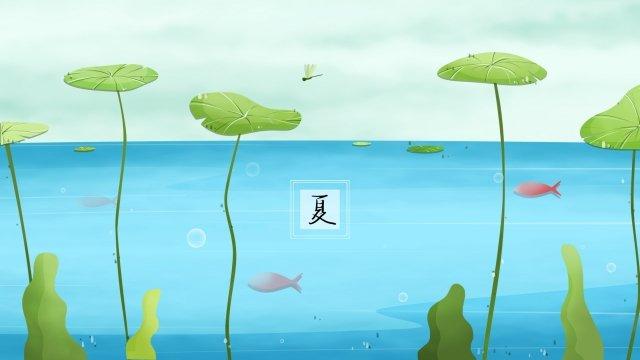 夏天池塘水荷葉 插畫素材 插畫圖片