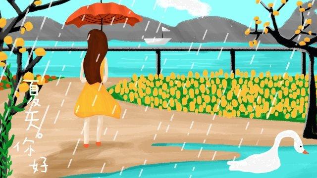 夏雨傘の女の子 イラスト素材
