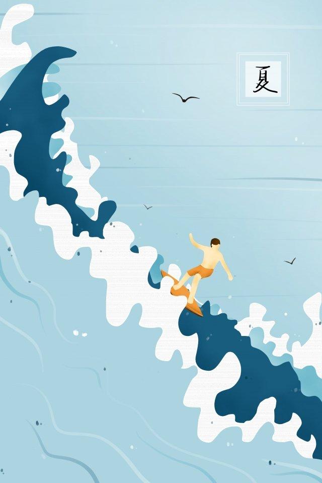 夏季海浪沖浪者 插畫圖片
